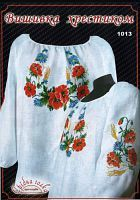 Cross stitch and embroidery shirt. Poppies!