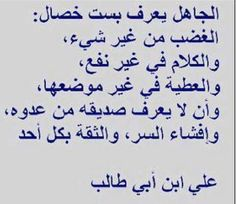 4a6023d4ba375dd2f0df4d416df4de6c اقوال وحكم   كلمات لها معنى   حكمة في اقوال   اقوال الفلاسفة حكم وامثال عربية