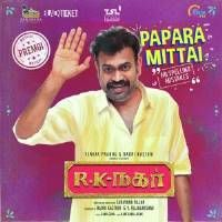 Rk Nagar 2018 Tamil Mp3 Songs Free Download Starmusiq Album Songs