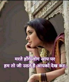 Dream Quotes, Indian Beauty Saree, Thoughts, Night, Awesome, Ideas