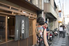 Leaving the charming geisha district of Kyoto was not easy. All the little streets and traditional Japanese architecture beckoned us to stay. I could feel the culture slipping away as the quiet tow… Japanese Architecture, Traditional Japanese, Yukata, Geisha, Kyoto, Lifestyle Blog, Culture, Easy, Outfits