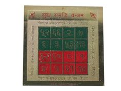 Sukh Samridhi Yantra - Bringing Happiness, Contentment, and Joy in Life Yoga Room Decor, Indian Bedding, Indian Furniture, Bohemian Chic Fashion, Design Your Home, Modern Boho, Toss Pillows, Sheer Fabrics, Contentment