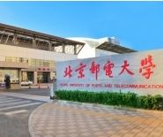 Beijing University of Posts and Telecommunications