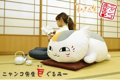 13 Anime Natsume Printed Stuffed Animals Plush Cat Plush Yuujinchou Nyanko Sensei Cat Teacher Plush Figure Cushion Doll New Clear And Distinctive Toys & Hobbies Dolls & Stuffed Toys