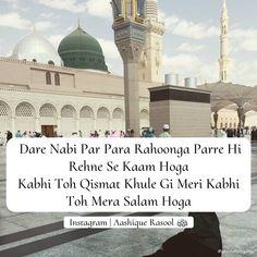 Mecca Kaaba, Prophet Muhammad Quotes, Islamic Love Quotes, Madina, Beautiful Mind, Just Kidding, Dares, Friendship Quotes, Taj Mahal