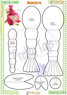 Crawfish template stuffed toy pattern sewing handmade craft