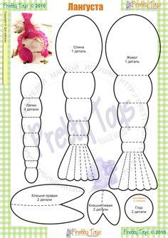 Crawfish template stuffed toy pattern sewing handmade craft