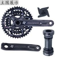 PROWHEEL TEN 651 hollow crankset 30-speed for mountain bike perfectly compatible with 610 groupset crank