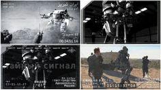 IRON MAN 2 Hammer Industries surveillance video design