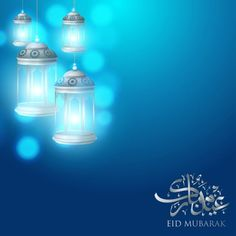 Eid mubarak design background vector illustration for greeting card,poster and banner PNG and Vector Eid Al Adha Greetings, Eid Mubarak Greeting Cards, Purple Flower Background, Geometric Background, Eid Al-adha, Muslim Greeting, Eid Mubarak Background, Eid Mubarak Vector, Ramadan