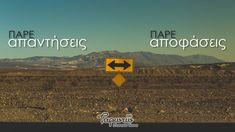 Χαρτομαντεία  Ολοκληρωμένες και Αξιόπιστες προβλέψεις χαρτομαντείας για κάθε θέμα που σας απασχολεί.  Χαρτομαντεία στην Αθήνα αλλά και Χαρτομαντεία Τηλεφωνικά. Μακρυά από τα παραπλανητικά και αναξιόπιστα 090! Χαρτομαντεία από το Μέντιουμ Άρη Το Καλύτερο και πιο Αξιόπιστο Μέντιουμ στην Αθήνα. Με την Εμπειρία, την Γνώση αλλά και την Ισχυρή Ενόραση μαθαίνεις τα πάντα με κάθε λεπτομέρεια! Movies, Movie Posters, Films, Film Poster, Cinema, Movie, Film, Movie Quotes, Movie Theater