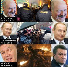 ЄВРОМАЙДАН @euromaidan  2 год Это Украина. #Євромайдан #Евромайдан #Euromaidan pic.twitter.com/scv3oGWM4H