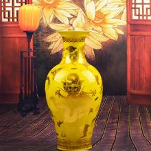 US $382.20 Antique Chinese Dragon Jingdezhen Handmade Golden Drawing Large Floor Vase For Home Decor Tall Floor Vase. Aliexpress product