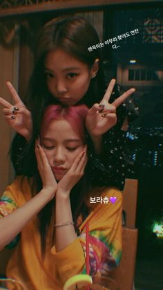 jennie and jisoo - blackpink Blackpink Jisoo, Kim Jennie, Yg Entertainment, Forever Young, South Korean Girls, Korean Girl Groups, Blackpink Youtube, Blackpink Photos, Celebs