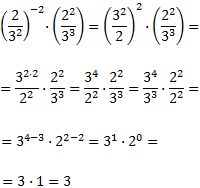 POWERS: SOLVED EXERCISES: SYMPLIFYING EXPONENTS: SECONDARY