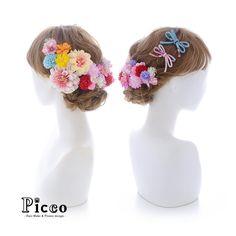 .  Gallery 513  . 【 成人式 #髪飾り 】 . #Picco #オーダーメイド髪飾り #振袖 #成人式 . 振袖カラーに合わせて、ピンクベースのマムと小花をサイドからバックへびっしり敷き詰めたハーフクラウンスタイルです サイドにはちりめんリボンのアクセントで可愛くアレンジ✨ #ピンク #ハーフクラウン #ちりめんリボン #豪華 #成人式ヘア . デザイナー @mkmk1109 . . . #ヘッドパーツ #ヘッドドレス #花飾り #造花 #着物 #和装 #浴衣 #色打掛 #袴 #成人式フォト #成人式前撮り #成人式準備 #おしゃれ #小紋 #和装髪型 #和装小物 #かすみ草 #成人式小物  #colorfull #japanesestyle