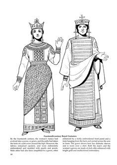 Byzantine Fashions 38 14th c.