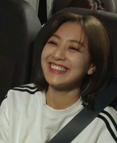 Find images and videos about girl, love and cute on We Heart It - the app to get lost in what you love. Kpop Girl Groups, Korean Girl Groups, Kpop Girls, K Pop, Cool Girl, My Girl, Jihyo Twice, Dahyun, Im Nayeon
