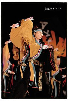 YOSAKOI Anotsu Mie Japan