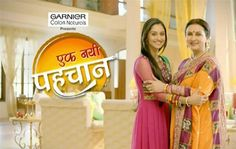 Ek Nayi Pehchaan 1st September episode online | Sony Tv Serial Online on http://www.dailyserial.tv/ek-nayi-pehchaan-52