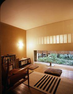 Tawaraya ryokan Kyoto