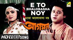Song : E To Bhalobasha Noy Movie : Aagaman Artist : Hemanta Mukherjee Music Director : Hemanta Mukherjee Lyricist : Mukul Dutt Release : 1988 Mood : Sad Theme : Love Director : Tarun Mazumder Starcast : Tapas Paul, Soumitra, Utpal Dutta, Debasree Roy, Papiya Adhikari.