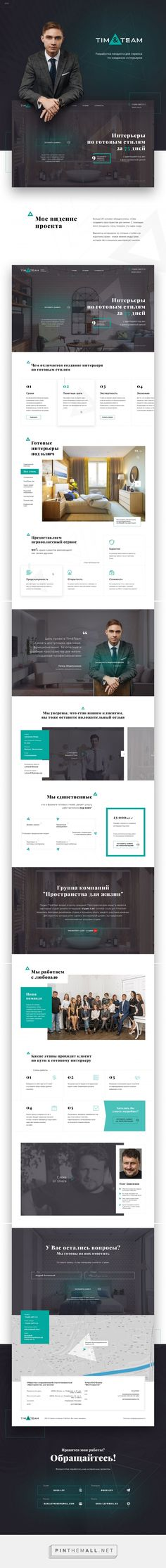TTeam - landing page on Behance - created via https://pinthemall.net