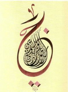 Arabic Calligraphy Art, Beautiful Calligraphy, Arabic Art, Islamic Decor, Antique Perfume Bottles, Typography Art, Tribal Tattoos, Tatoos, Alphabet