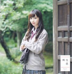 Japanese Kazumi Terada Gaga Com-pic5338