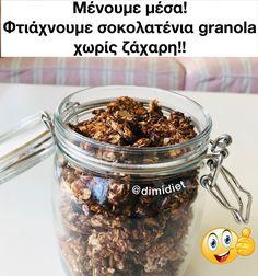 """1,486 """"Μου αρέσει!"""", 31 σχόλια - Dimitra Papamichou (@dimidiet) στο Instagram: """"Μένουμε που μένουμε μέσα δεν φτιάχνουμε μια σοκολατένια γκρανολα;😋😋😋 Και μάλιστα χωρίς ζάχαρη!!! ·…"""" Granola, Cereal, Breakfast, Instagram, Food, Morning Coffee, Essen, Meals, Yemek"""