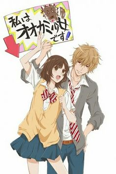 I need anime suggestions... one with the feels! Just finished Wolf Girl Black Prince and Toradora! And go!