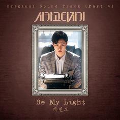 """Chicago Typewriter"" Dizi Müziği Part 4 ""Kevin Oh - Be My Light"" Yayımlandı"