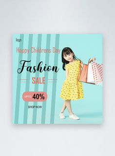 Children's Day fashion promotion social media Post happy childrens day,social media ,discount,children,colourful,promotion,post,daycolorful,girl#Lovepik#template
