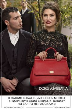 Italian fashion house Dolce & Gabbana brings their fall/winter campaign. Once again photographed by by Domenico Dolce and starring Italian diva Monica Bianca Balti, Dolce And Gabbana Purses, Dolce & Gabbana, Luxury Fashion, New Fashion, Fashion Outfits, Plaid Outfits, Foto Glamour, Stefano Gabbana