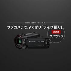 サブカメラで、よくばりワイプ撮り   デジタルビデオカメラ   Panasonic