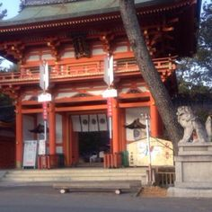 """今宮神社 Imamiya Shrine  #shrine #kyoto #japan #travel #일본 #교토 #여행 #신사 #神社 #日本 #京都 #旅行"" Photo taken by @ishideo on Instagram, pinned via the InstaPin iOS App! http://www.instapinapp.com (06/15/2015)"