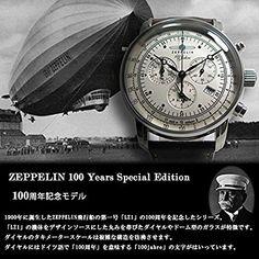 Amazon   ツェッペリン ZEPPELIN 100周年記念 クオーツ メンズ クロノ 腕時計 7680-1 [並行輸入品]   並行輸入品・逆輸入品・中古品(メンズ)   腕時計 通販