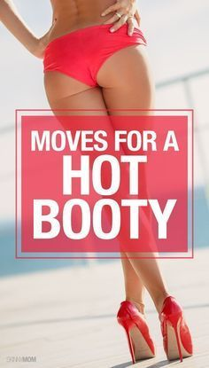 Burn your booty with these effective lower body exercises!
