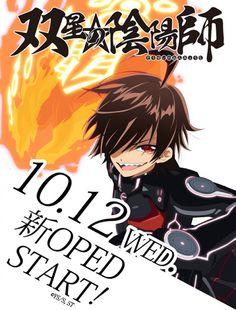 """Nakuro's Blog: lol Tema De Apertura Para Anime """"Futaboshi No Inyo..."""