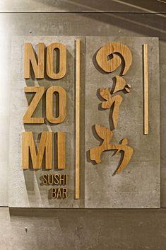 Nozomi Sushi Bar   Masquespacio