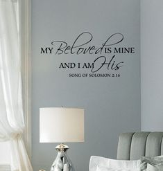 Song of Solomon 2:16 ,Bedroom wall decal,  Bible verse decal, Marriage wall decal, Home quote decal on Etsy, $18.99