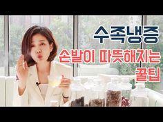 김소형 채널H - YouTube Soap, Personal Care, Breakfast, Morning Coffee, Self Care, Personal Hygiene, Bar Soap, Soaps