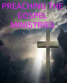 Our Other Ministry Logo