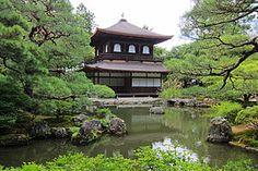 Ginkakuji Kyoto03-r.jpg