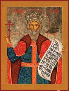 Feast of St. Vladimir I of Kiev; Russian Orthodox Christian Religious Observance; July 28; King of Russia and convert to Christianity; the Enlightener of Russia; Patron saint of Russia and Ukraine.