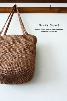 Types Of Purses, Types Of Handbags, Crochet Tote, Crochet Handbags, Crochet Shoulder Bags, Work Bags, Summer Bags, Brown Bags, Pouch Bag