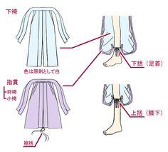 指貫 Chihiro Cosplay, Inuyasha Cosplay, Japanese Outfits, Korean Outfits, Japanese Fashion, Traditional Fashion, Traditional Outfits, Clothing Patterns, Sewing Patterns