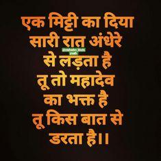 Shiva Parvati Images, Mahakal Shiva, Jalaram Bapa, Shiv Tandav, Shiva Meditation, Mahadev Quotes, Shri Yantra, Sai Baba Pictures, Om Namah Shivay
