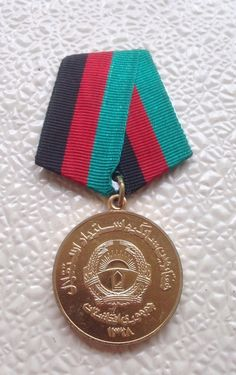 Medal 70 years of independence of reconstruction of Afghanistan. Order Badge
