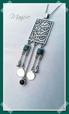يحبهم و يحبونه Necklace By Manière Jewellery For more pieces: https://m.facebook.com/Maniere.Jewellery/
